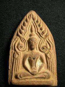 Phra Khunphan Buddha, pim ya, Wat Ban Krang, Suphanburi.