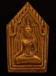 Wat Yannsen   1st Batch, Ayudhya.