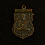 Medal of Luangpu Thuad, B.E.2503, Chang-Hai monastery, Pattanne.
