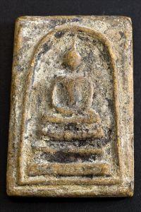 Phra Somdej Watrakang
