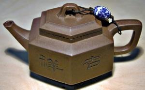 六方如意吉祥紫砂壶- 潘持平制