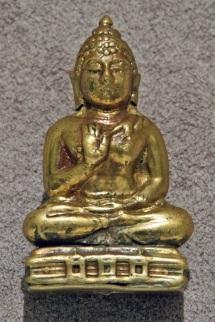 Phra Kaow Kong B.E.2507 ,face