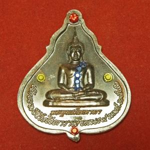 Wat Rakang Buddha Pendant , face