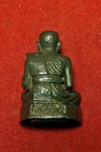 Phra Luangpu Thuad