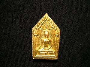 Phra Khunpan