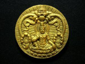 Jatukam: Pin Choa Sir B.E.2550. 7cm.
