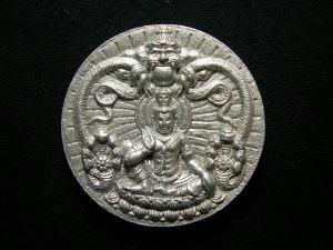 Jatukam , Pin Choa Sir. B.E.2550