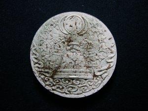 Jatukam, Pin Choa Sir. B.E.2550