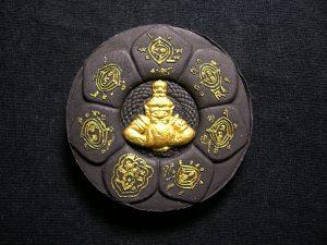 Jatukam Amazing Amulet