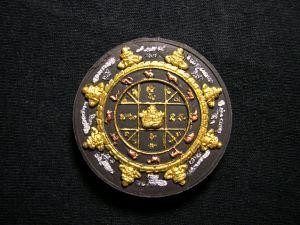 Jatukam Ramathap, Amzaing Amulet.