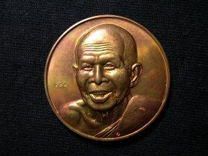 Luangpu Joy,Wat Si Utung Pong, Nakhon Sawan.