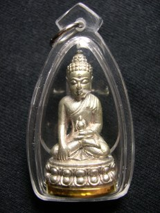 Phra Kring, ( Silver, Gold base ) Wat Changhai, 2nd Batch. Patteen