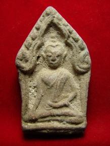 Phra Khun Paen of Suphanburi