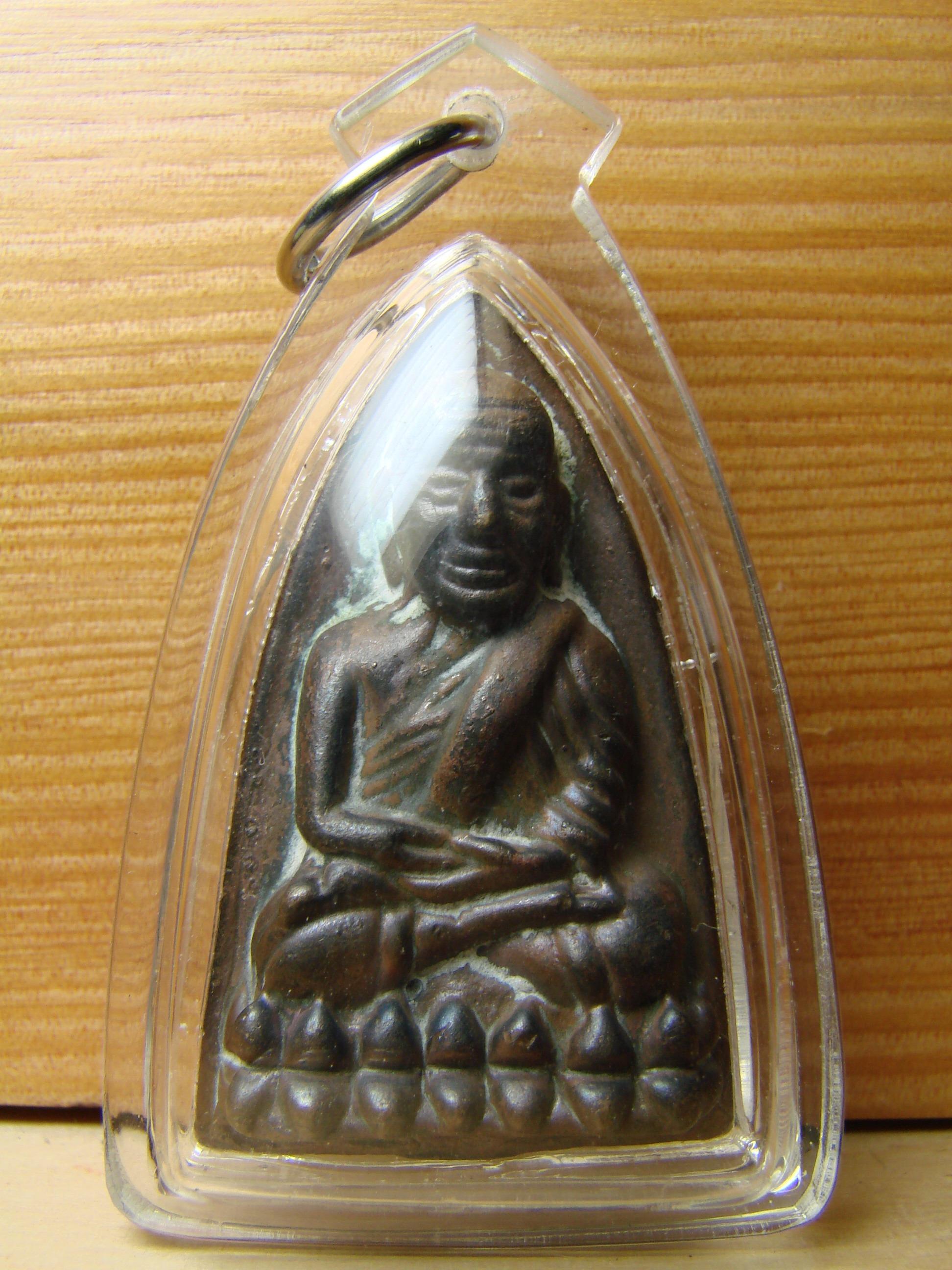 25 cm kuk lai thai kungälv