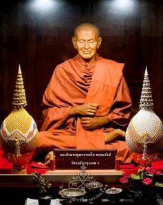 颂绿 越拉康 Somdej Wat Rakhang