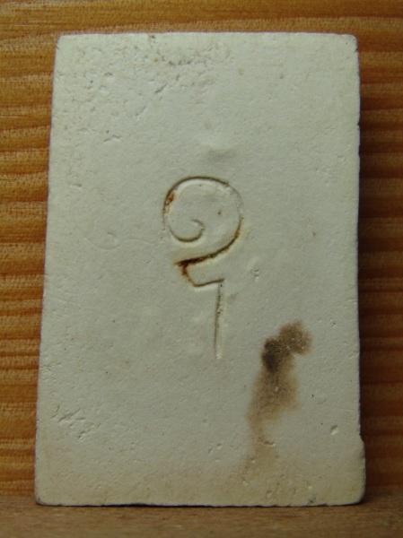 DSC03728