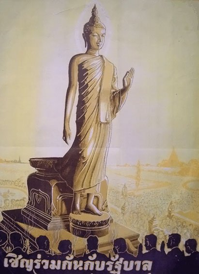 phra_leela_25_buddha_sattawas_wat_suthat1