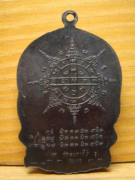 DSC05363