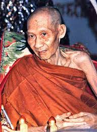 Luang Phor Kasemimages