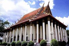 Wat-Mahadhatu