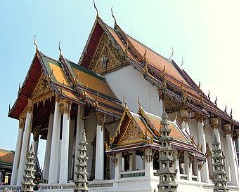 Wat Suthat  Ahaina