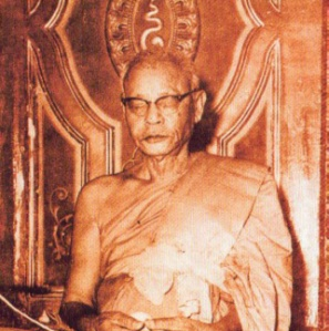 LP Ngern Wat Donyaihom 1