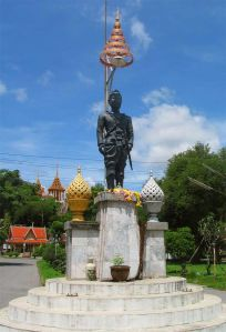 U Thong 640px-Phrajaouthong06