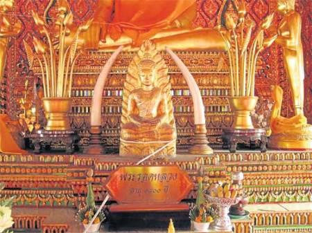 Lampoom Mahawan399566
