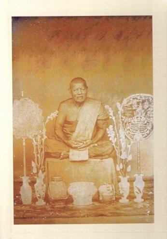 LP Parn, Wat Bang Hia (Samut Prakan province)