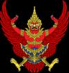 100px-Garuda_Emblem_of_Thailand_svg