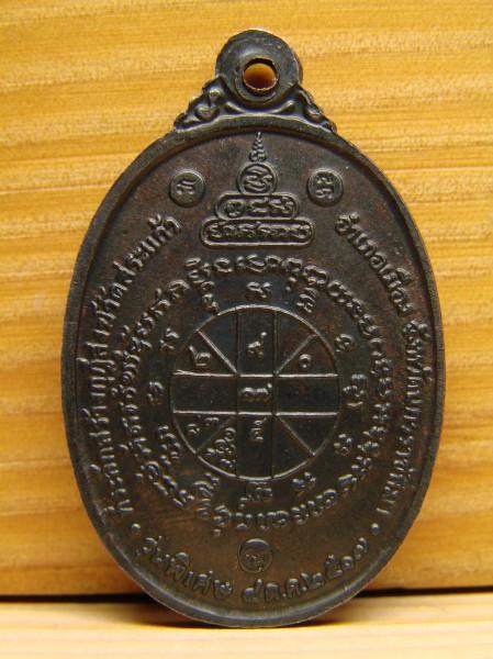 DSC07411