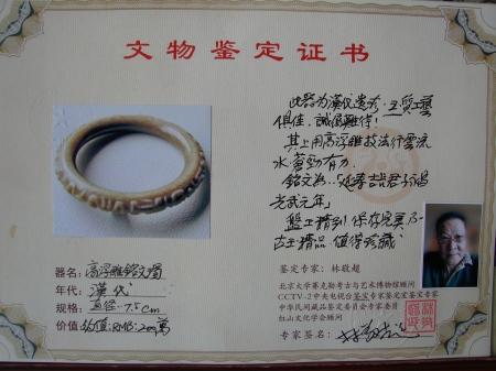 DSC08695